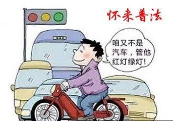 汽车撞了电动车,不担责反获赔,只因这条法律!