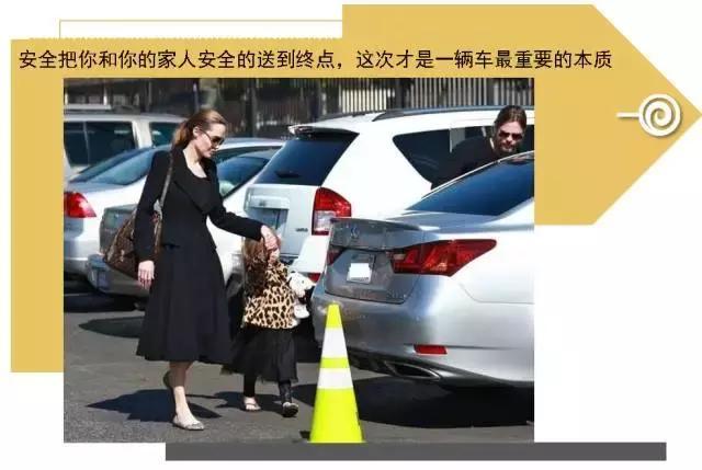 花几十万买BBA,还不如这款日本车耐用?