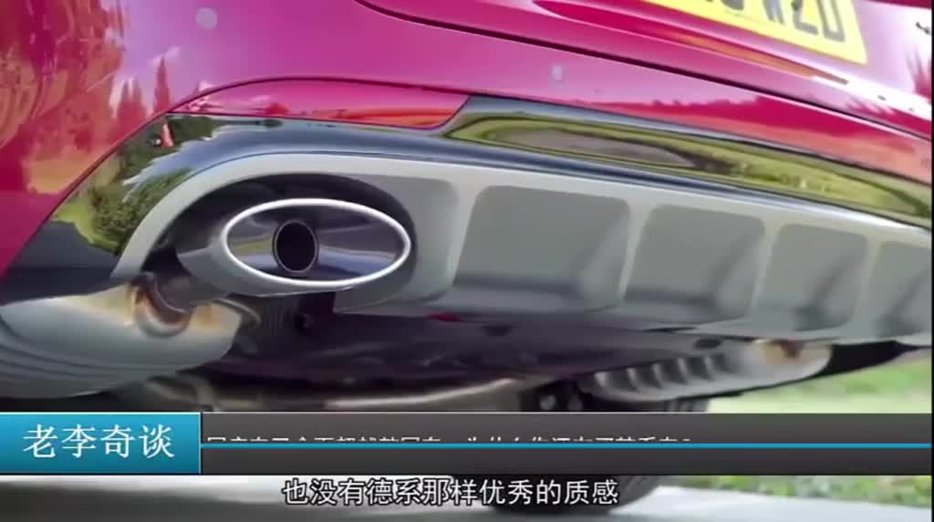 国产车已全面超越韩国车,为什么人们还在买韩系车?