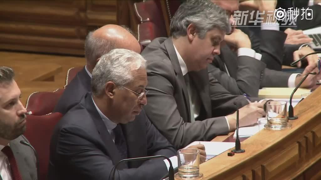 葡萄牙议会否决对政府的不信任案