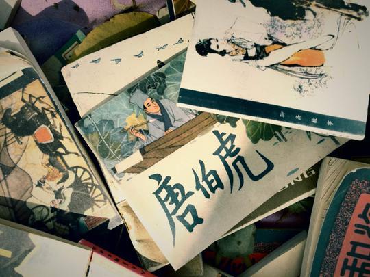 在连环画繁荣的历史时期,人们的娱乐生活相对简单,连环画寓教于乐的方式成为许多青少年乃至成年人重要的读物。由于连环画的艺术表现形式多样,题材具有中国传统文化和一定的历史时期特色,使其与其他国家的漫画作品有着很大的区别,具有着自己独特的艺术表现力。