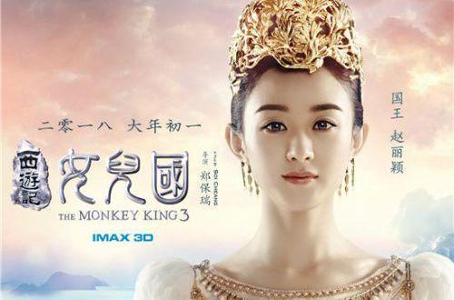 收视女王赵丽颖2018年会推出哪些新剧?