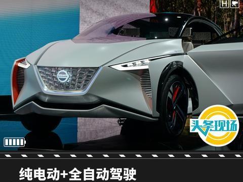 纯电动+全自动驾驶,IMx<em>零排放</em>概念车展示未来出行方式