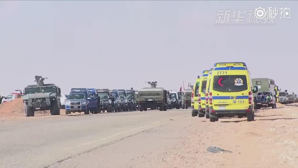 埃及安全部队击毙13名恐怖分子