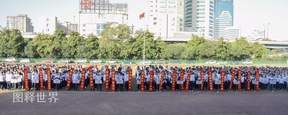 """""""新高考""""还有3天 杭州高级中学老师给高考学生吃""""定胜糕"""""""