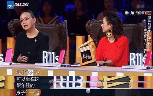 宋丹丹演員的誕生解圍鄭爽笑場 安慰劉蕓稱喜歡她老公的《那些花兒》