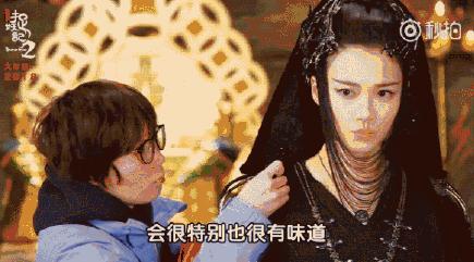 《捉妖记2》李宇春留长发,娄艺潇和张俪一起看着李宇春臭美!