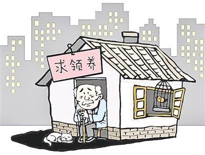 谈退休金与养老金,凭你的工龄退休后可以领多少退休金