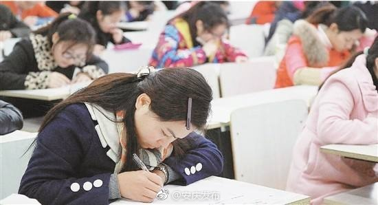2018年国考安徽职位表公布 在皖计划招录977