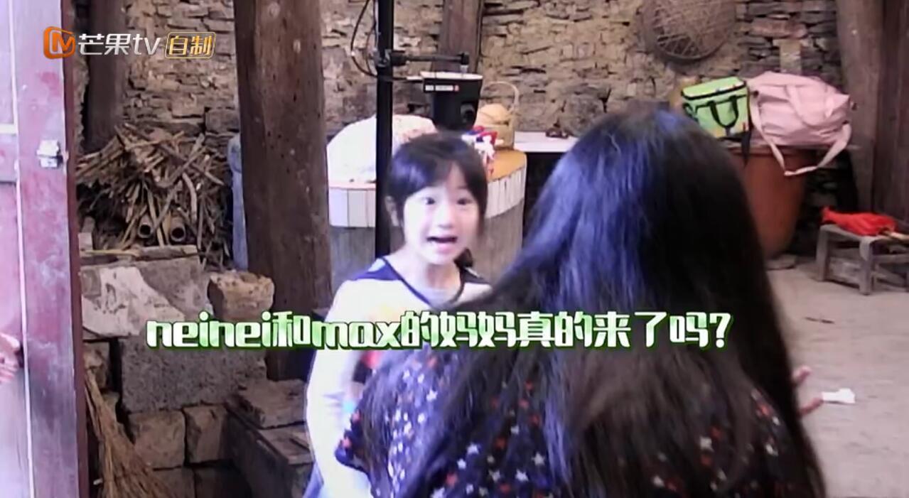 吴尊老婆全程戴口罩录节目, 霍思燕看她的表情亮了