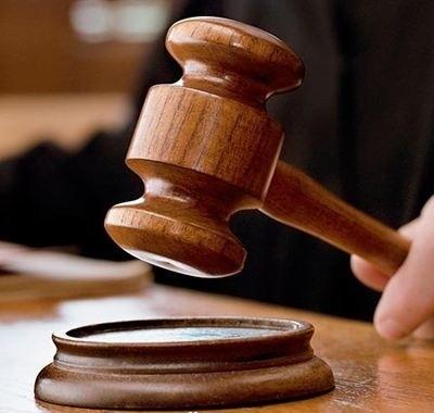 全市法院内设<em>机构</em>简化