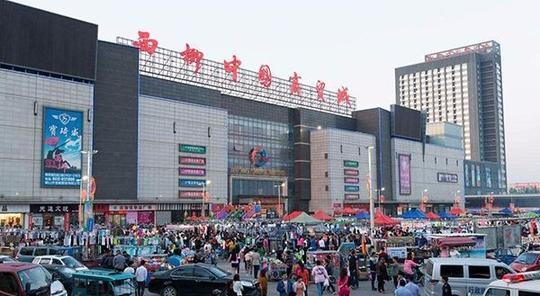 """海城2021gdp_辽宁""""低调""""小城变""""黑马"""",GDP可达707亿,享""""世界镁都""""之称"""