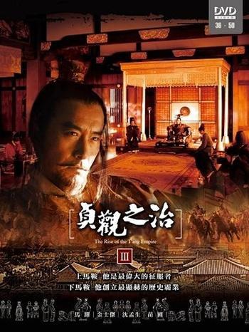 历史剧排行_中国八大经典历史剧排名,康熙王朝第六,第一比西游记还经典