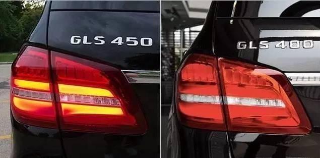 加版奔驰GLS450与中规奔驰GLS400基本配置对比
