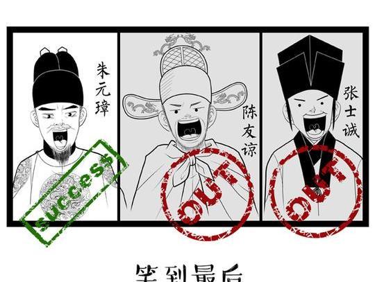 逆天改命:历史上首次由南向北统一中国的猛将