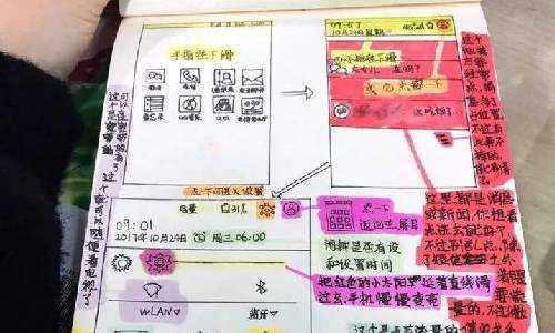 """""""最暖手绘图"""" !大二女生自制图纸教妈妈用智能机"""