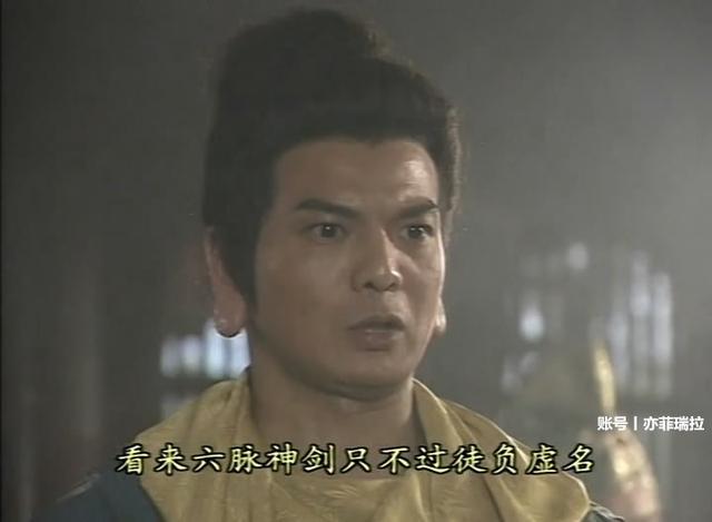鸠摩智专属嘲讽技能,这次挑衅的是六脉神剑,看来六脉神剑不过是徒负图片