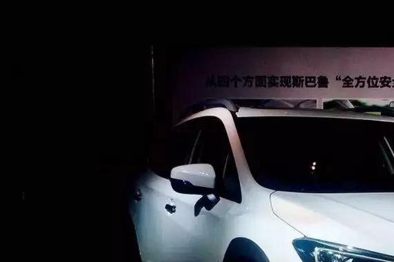 斯巴鲁全新一代XV中国上市