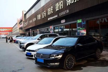 """高端汽车服务品牌""""奥麦""""宣布获得数百万A轮融资"""
