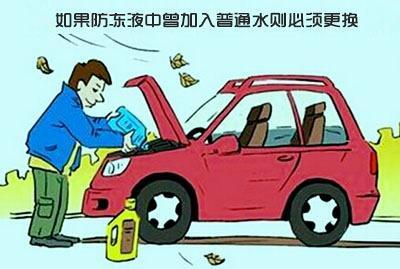 冬季汽车保养注意这八条,让你的爱车将会更耐用!