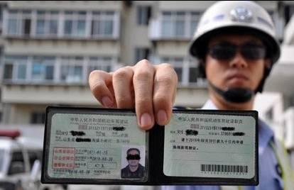 忘记带驾驶证,遇到交警查车怎么办?看完就懂了!