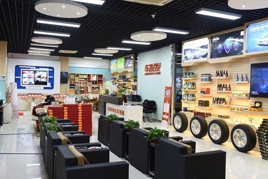 车发发兴建奔宝奥中心 正式升级高端车维修