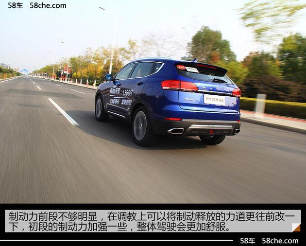 全新动力组合 试驾哈弗H6蓝标版1.5T