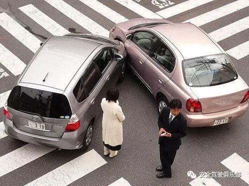 事情处理赏罚的7个能力,产生车祸后该怎么办?