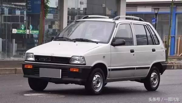 最便宜的车_2万起 最便宜的车,竟然有这些高大上的配置
