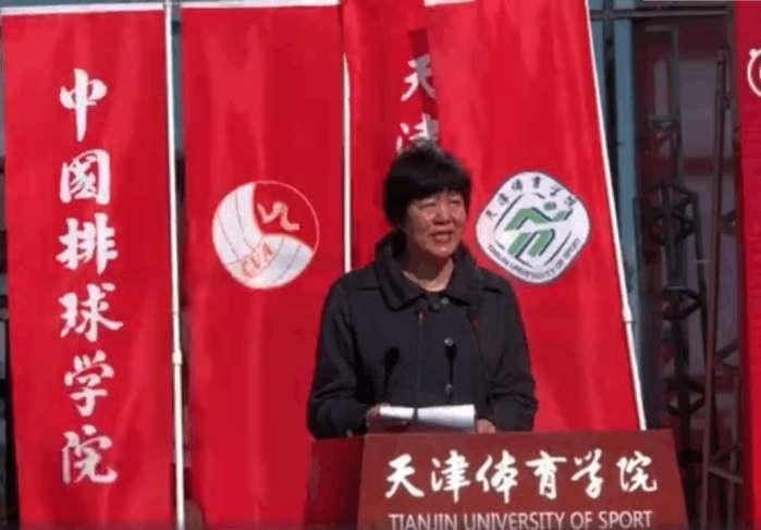 郎平出任中国排球学院院长