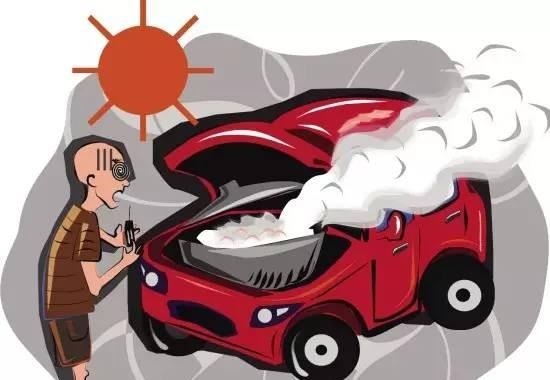 夏季<em>车辆</em>的保养常识