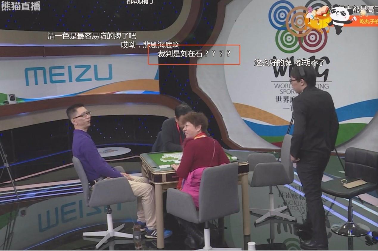 中国麻将联盟主席亲自鸣锣,北京直通赛亮点频出