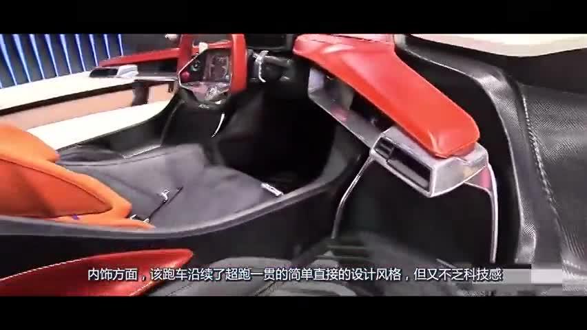 中国第一超跑,你无法想象的1044的<em>最大马力</em>