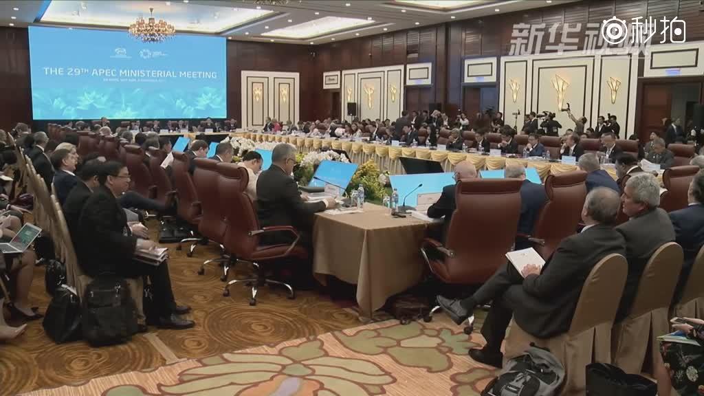 携手前行-APEC岘港会议成果盘点