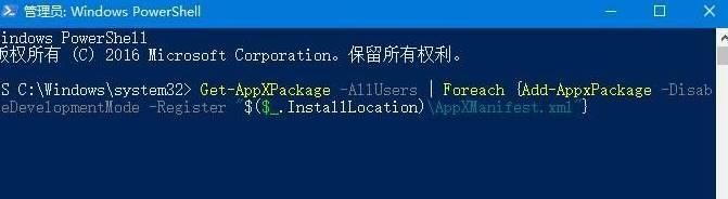Win10提示此应用无法在你的电脑上运行的三种解决方法