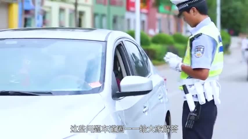 他身上没酒味人也不晕,为什么交警说他是酒驾?