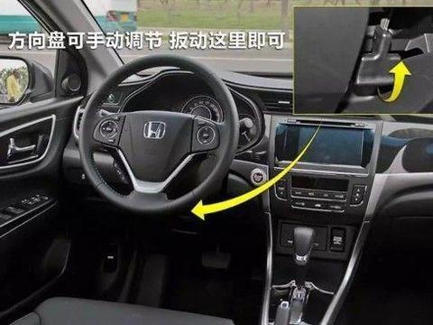 车上这4个超实用功能 据说超过80%的司机还不懂用