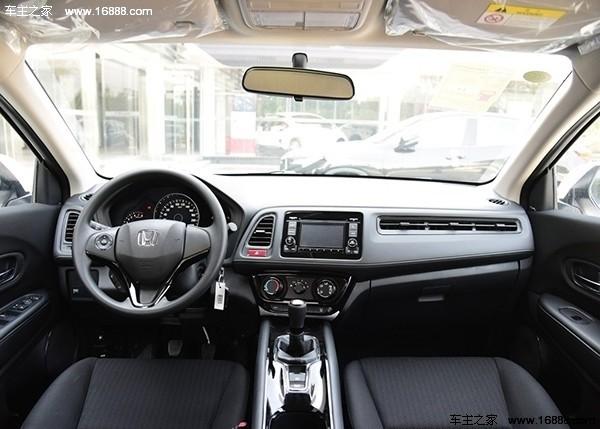 2018款缤智新增车型上市/售14.58万元