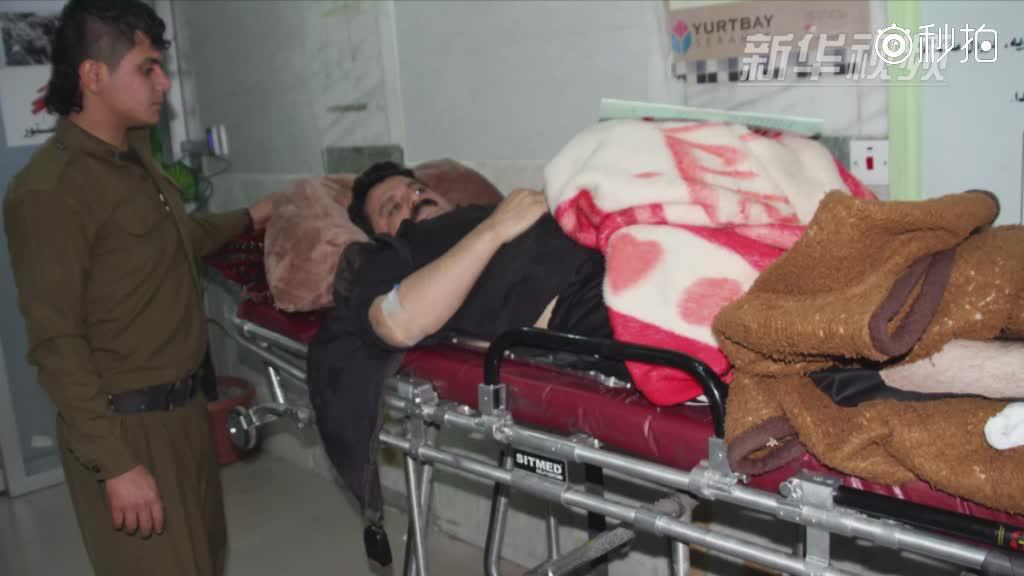 两伊边境发生7.8级地震 多人死伤