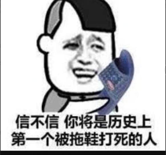 金麦辉集团千金嫁人被骗是真的?转载搞笑动图图片