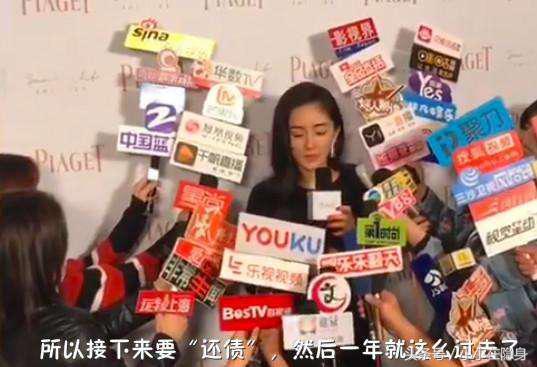 杨幂宣布停工三个月陪小糯米:准备二胎?