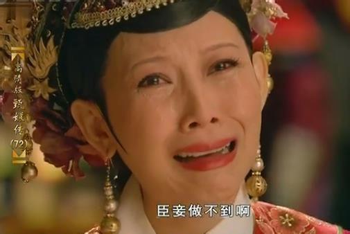 宋丹丹说仓鼠五头不是演员的撕心裂肺,v仓鼠哭戏像一对表情表面包情侣图片