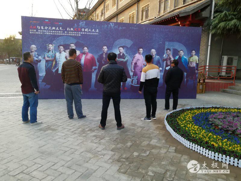 观看了《功守道》影片后,太极拳发源地陈家沟的拳师们一致向向马云致敬!向弘扬传统武术的追梦人致敬!