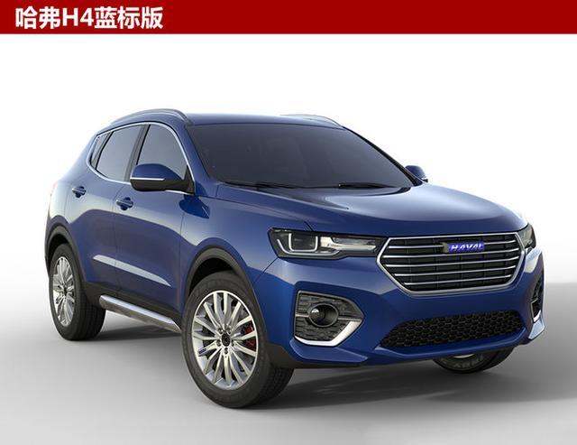 哈弗全新紧凑SUV官图发布 11月17日亮相
