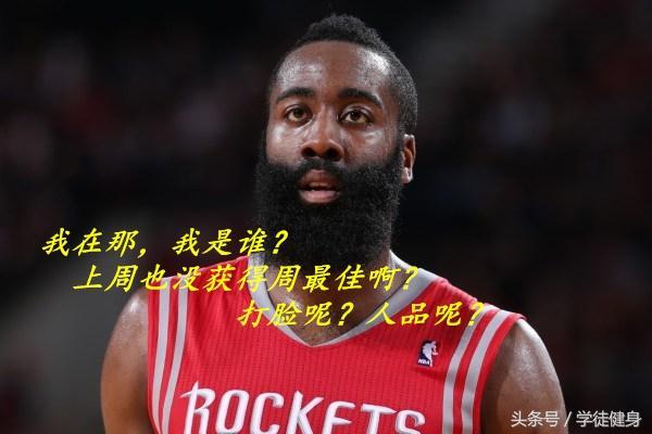 学徒NBA:三王御驾亲征,唯独我火灰头土脸