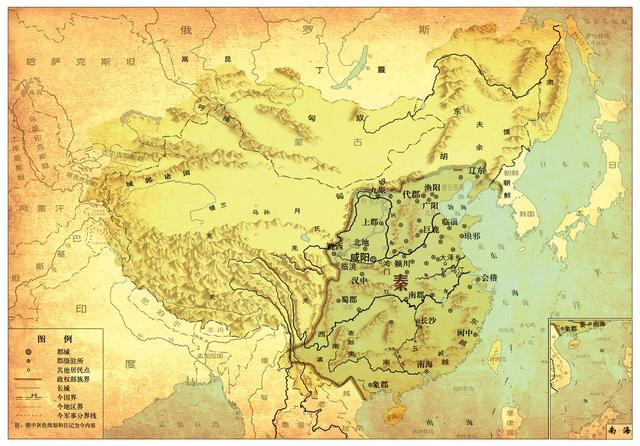 秦朝壹致中国的经过中,六个诸侯国的君主邑是什么下场?