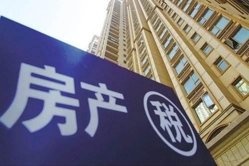 马光远:房产税究竟能不能降房价?