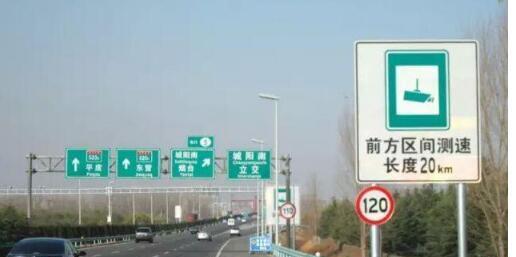 """高速公路的""""区间测速"""",是这样测速的,车主都后悔没早看!"""