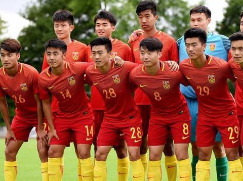 中国U20参加德国地区联赛遭多队抵制 高级别待遇平时住星级酒店