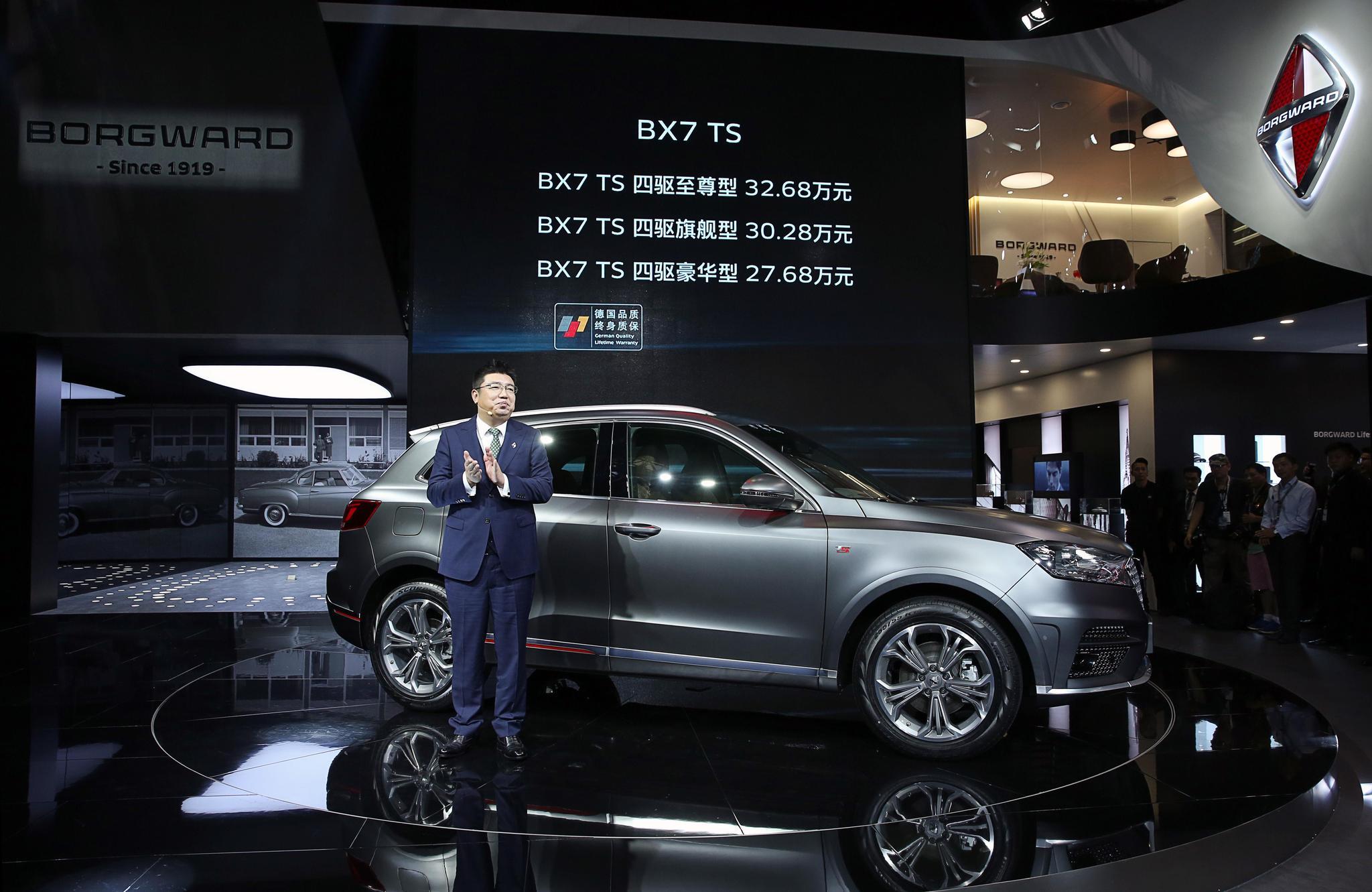 宝沃汽车(中国)副总裁兼营销公司总经理梁兆文发布bx7 ts售价图片